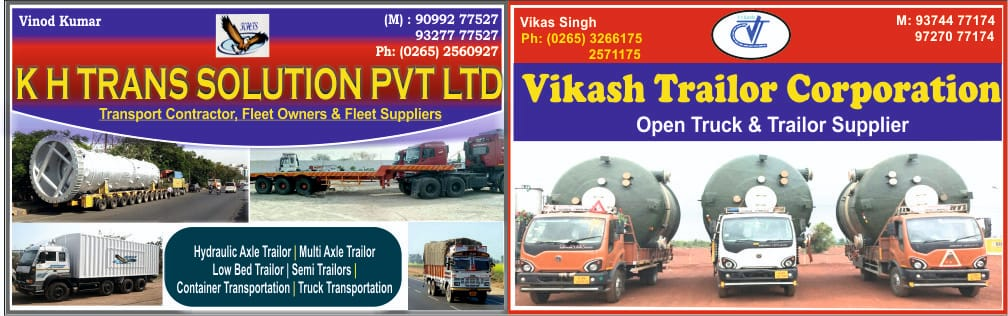 KH transposition ..vikas
